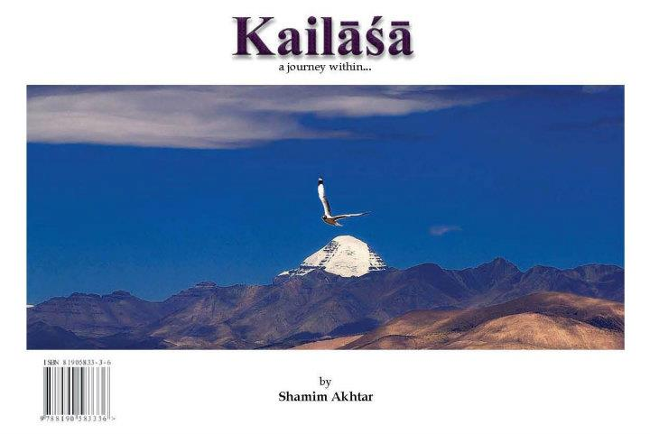 Kailasa - a journey within